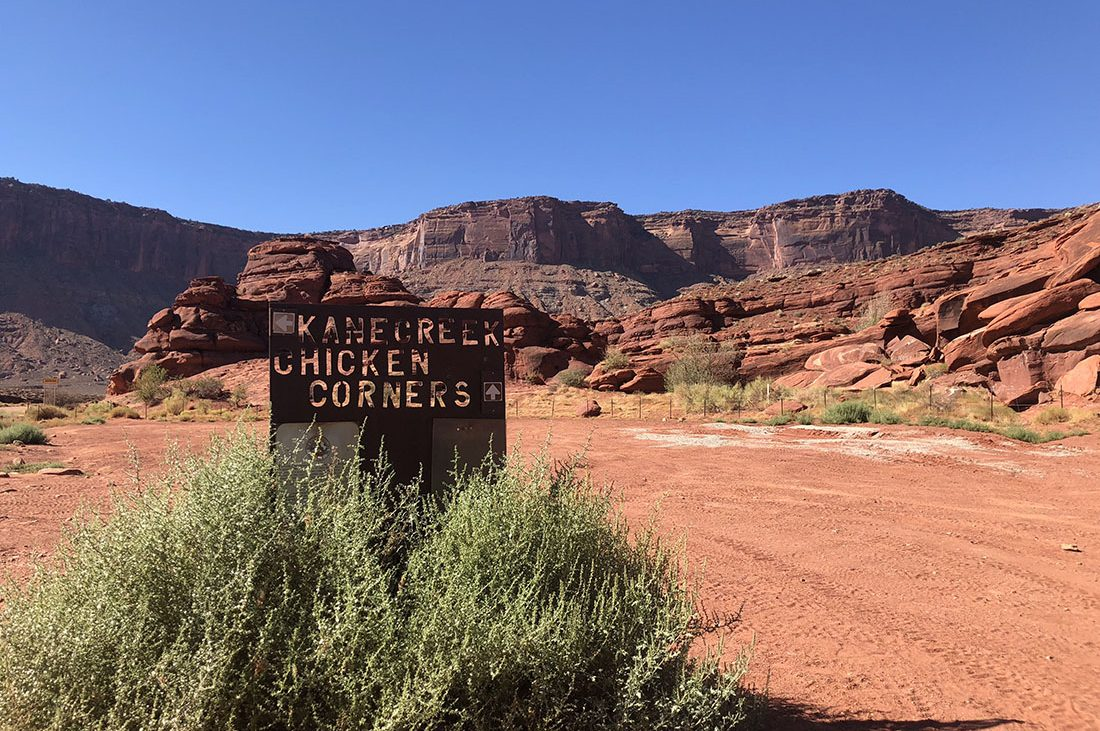 AT trail Chicken Corners winds through Arches National Park.